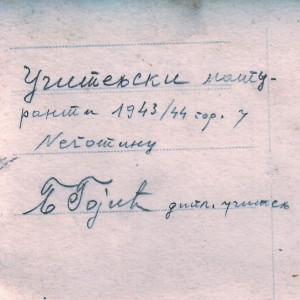 7a Negotin 1943b