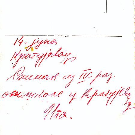 9 Kragujevac 1940 a