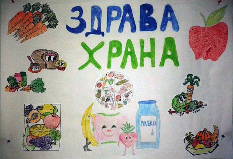 01 Zdrava hrana 1